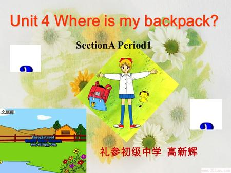 Unit 4 Where is my backpack? SectionA Period1 礼参初级中学 高新辉.