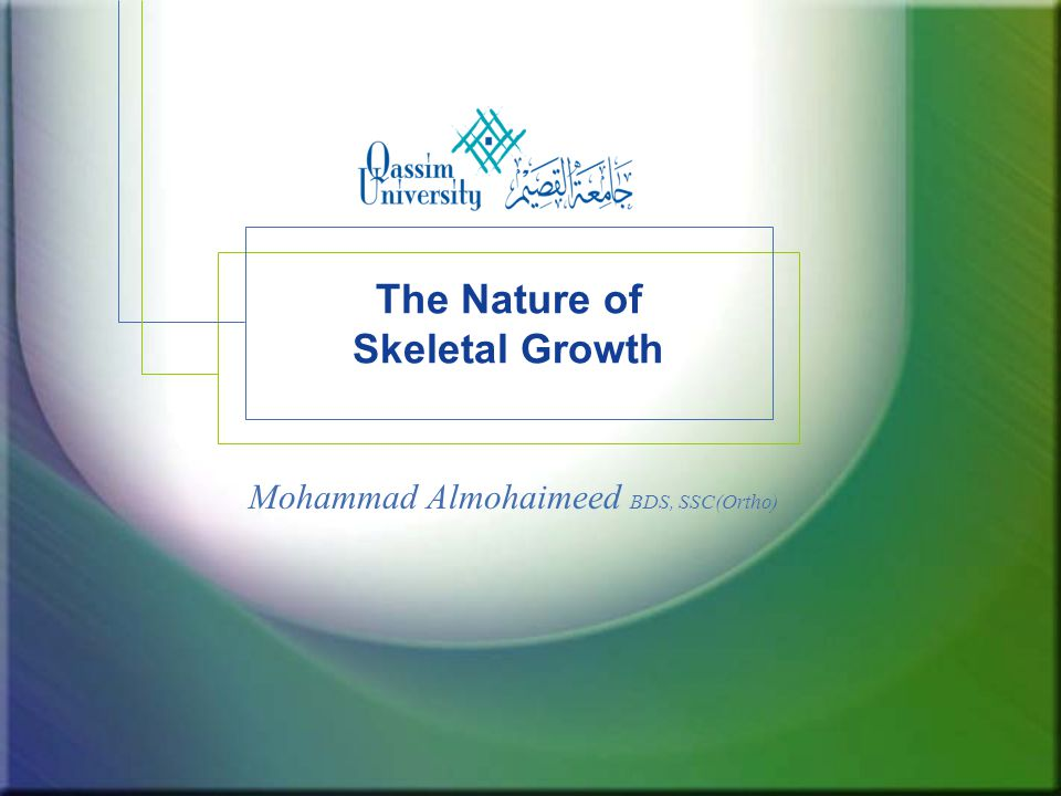 The Nature Of Skeletal Growth Ppt Download Part of the internal skull base (corpus, ala minor, ala major). the nature of skeletal growth ppt