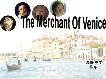 friendship between antonio and bassanio merchant of venice
