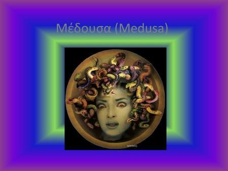 MEDUSA Jessie McDonald  - ppt download