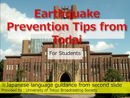For Students Japanese language guidance from second slide Provided by University of Tokyo Broadcasting Society.
