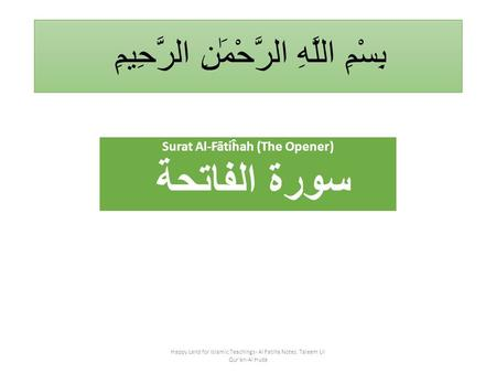 Decoding the Quran using Prime Numbers - ppt video online download