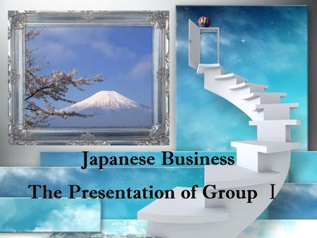 <strong>Japanese</strong> <strong>Business</strong> and Pillar Industries (支柱产业) Negotiation & Meeting (谈判与会议) The way of Communication (交流方式) The Way of Receiving Customers (接待方式 ) Catalogue.
