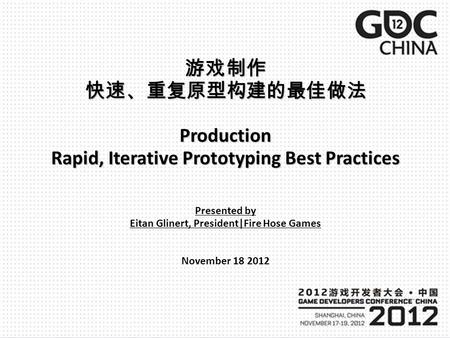 Production Rapid, Iterative Prototyping Best Practices Presented by Eitan Glinert, President|Fire Hose Games November 18 2012.