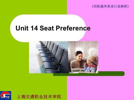 Unit 14 Seat Preference. B747-400 International Configuration First ClassBusiness ClassEconomy Class Number of Seats 1473260 Pitch785534-36/31 Seat.