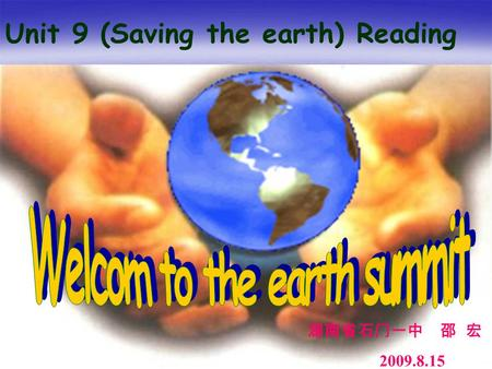 Unit 9 (Saving the earth) Reading 2009.8.15 Leading in Look and think.
