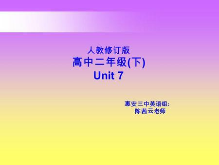 : ( ) Unit 7. Grammar Word Study adj. lonely willing responsible poor careful kind n. loneliness willingness responsibility poverty carefulness kindness.