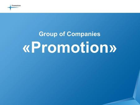 Group of Companies «Promotion». Promotion was founded in 1998 in Canada, has offices in Toronto, Kiev and Moscow Operating in more than 12 countries Provides.