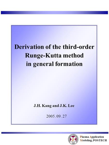 Derivation of the third-order