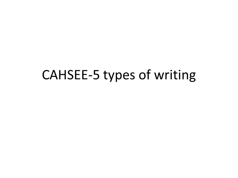 write good essay cahsee