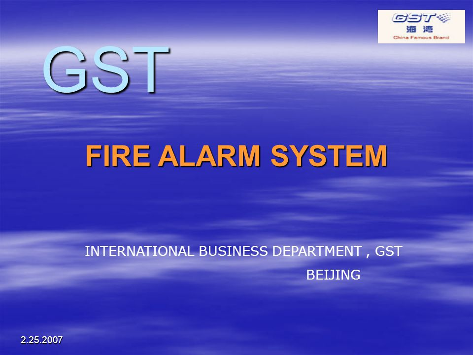 Gst Fire Alarm System International Business Department Gst