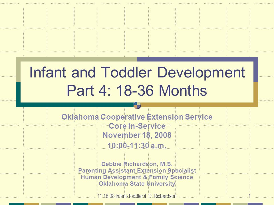 Infant And Toddler Development Part 4 Months Ppt Video Online Download