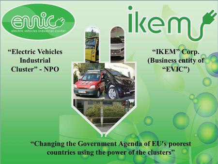 Electric Vehicles Industrial Cluster - NPO IKEM Corp. (Business entity of EVIC) Changing the Government Agenda of EU's poorest countries using the power.
