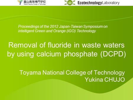 Fluoride Wastewater treatment