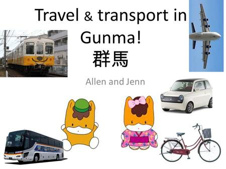 Travel & transport in Gunma! Allen and Jenn. Bicycle Register for safety – Police station – Check train station Night Light Riding Parallel Using phone.