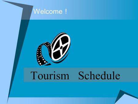 Welcome Tourism Schedule. Hotel Introduction Holiday Inn Pudong Shanghai Located in Pudong New Area, 899 Dongfang Rd 4-star hotel,320 rooms (single and.