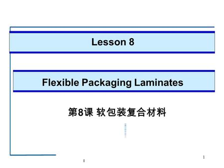 Flexible Packaging Laminates