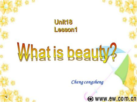 Cheng congsheng. Objectives: 1). To practice reading strategies 2). To learn and use vocabulary related to beauty 3). To know the structure of Whats Beauty?