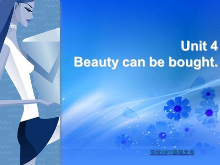 Unit 4 Beauty can be bought.. Feast your eyes on …