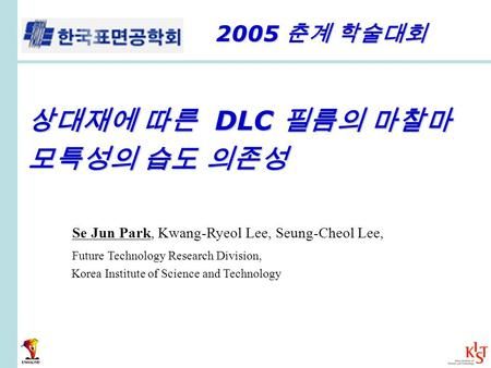 DLC DLC 2005 2005 Se Jun Park, Kwang-Ryeol Lee, Seung-Cheol Lee, Future Technology Research Division, Korea Institute of Science and Technology.