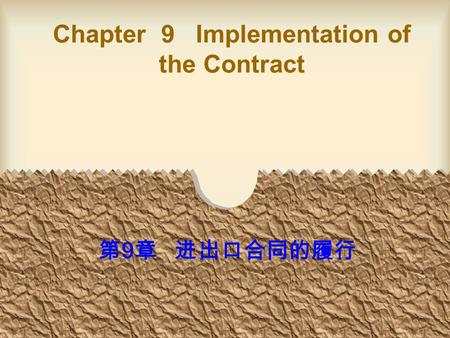 Chapter 9 Implementation of the Contract 9. Preparation of the Goods 9.1 Implementation of Export Contract Quality & Specification Quantity Time for Preparing.