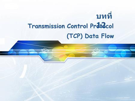 LOGO Transmission Control Protocol 12 (TCP) Data Flow.