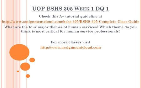 it 241 week 2 dq 1 Buy, download and read uop it 241 entire course uop it 241 week 4 dq 1 and dq 2 on your ipad, iphone, android, tablets, kindle fire, windows 8, web, mac and pcs only from joomag - the digital newsstand.