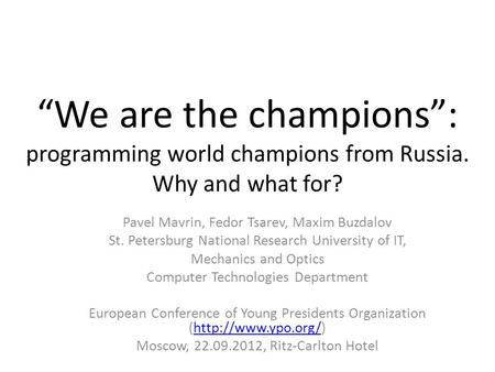 """We are the champions"": programming world champions from Russia"