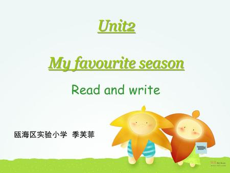 Read and write 1. Its a wonderful season. Its green. Its warm. Sometimes its rainy. 2. In this season, I wear a T-shirt and shorts. I like to wear sunglasses.