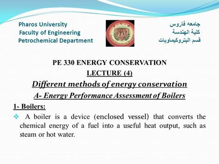 Different methods of energy conservation