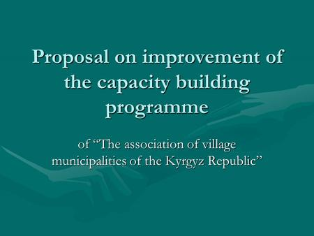 Proposal on improvement of the capacity building programme of The association of village municipalities of the Kyrgyz Republic.
