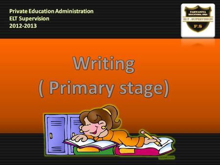 To bridge the gap between different stages from primary to secondary A step forward towards a competent young writer.