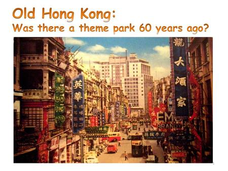 Old Hong Kong: Was there a theme park 60 years ago?