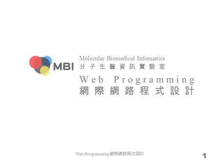 Molecular Biomedical Informatics Web Programming 1.