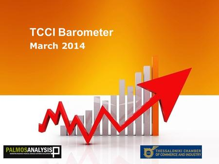 "TCCI Barometer March 2014. ""Establishing a reliable tool for monitoring the financial, business and social activity in the Prefecture of Thessaloniki"""