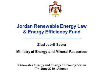 Jordan Renewable Energy Law & Energy Efficiency Fund
