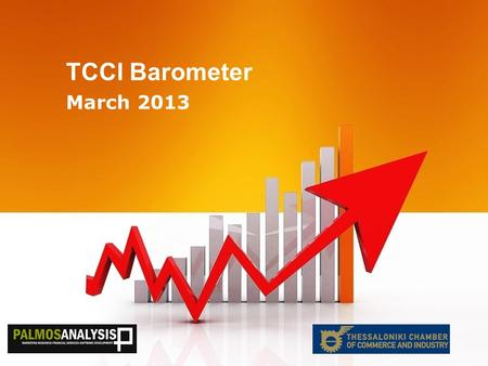 "TCCI Barometer March 2013. ""Establishing a reliable tool for monitoring the financial, business and social activity in the Prefecture of Thessaloniki"""