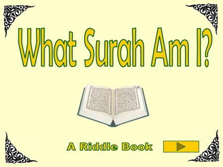 1 2 3 I am a surah whose name begins with ب 4 I am brown or white I give milk I say moo What surah am I?