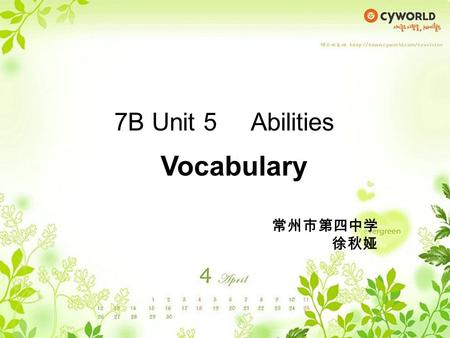 7B Unit 5 Abilities 常州市第四中学 徐秋娅 Vocabulary Did you have a good time on May Day holiday? What did you do on May Day holiday? I spent two days climbing.