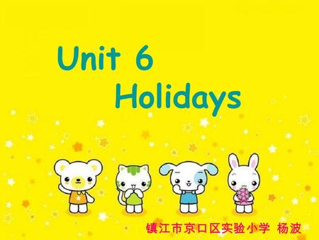 Unit 6 Holidays 镇江市京口区实验小学 杨波. Every morning what do you do? I have breakfast and go to school. This morning what did you do? I had breakfast and went.