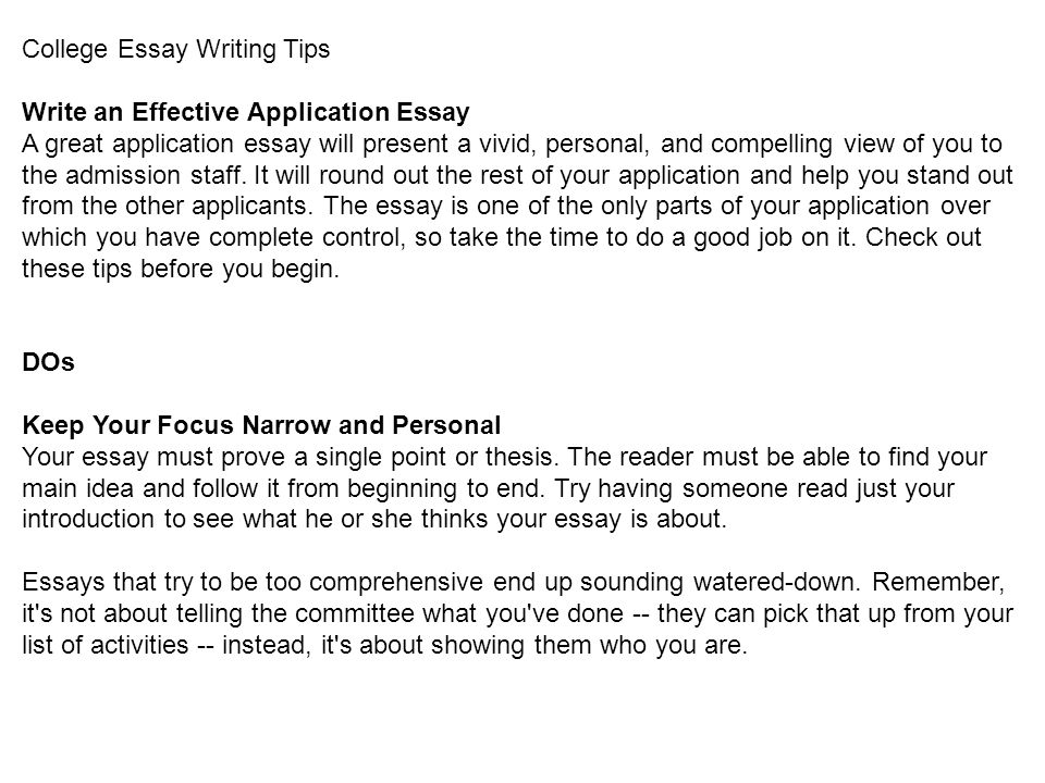 college essays that stand out