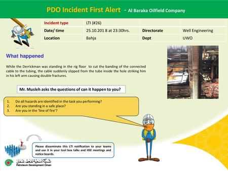 PDO Incident First Alert - ppt video online download