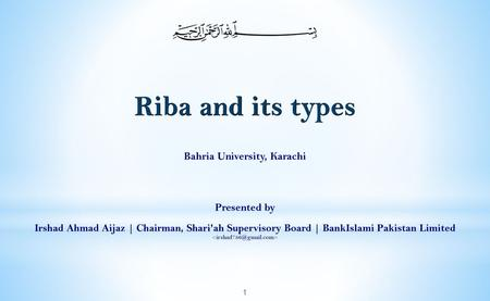 PROHIBITION OF RIBA IN ISLAM - ppt video online download