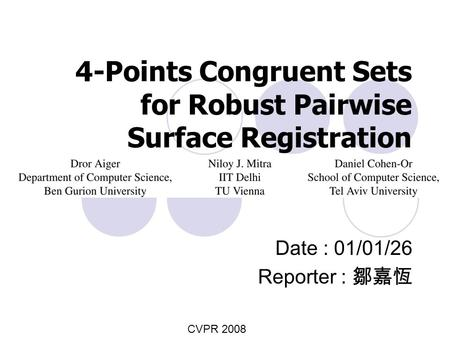 4-Points Congruent Sets for Robust Pairwise Surface Registration