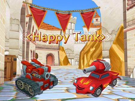 Guide Introduction Name: happy tank Type: sport and leisure Play station: PC Charges: tools fee is a 3D sport and leisure game. You can enjoy the 3D web.