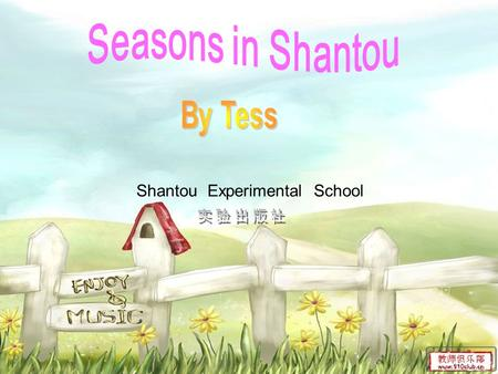 Seasons in Shantou By Tess Shantou Experimental School 实验出版社.