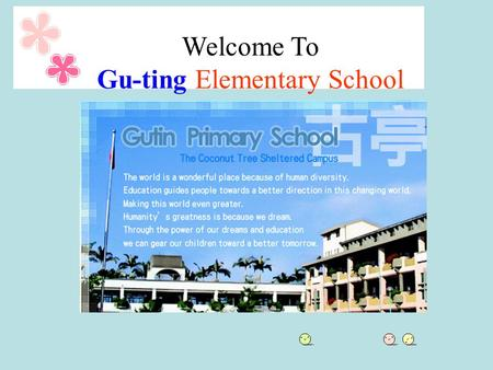Welcome To Gu-ting Elementary School. School Information Staff : 37 Classes : 19 Students : Each class has 23 to 28 students. English Classroom : 1.