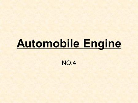 Automobile Engine NO.4. NO.1 Mercedes-Benz E-class.