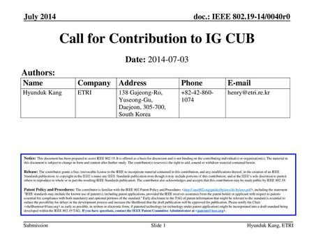 Call for Contribution to IG CUB