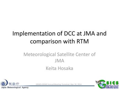 Migration Trial from MODIS to VIIRS on AHI VIS/NIR RTM